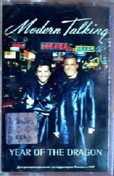 Modern Talking - Year Of The Dragon - 2000
